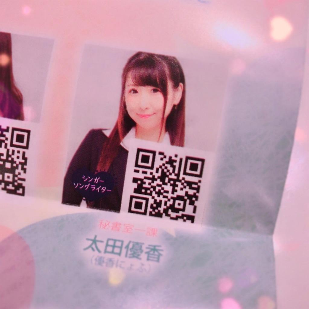 f:id:yukanyohu:20190302015215j:image