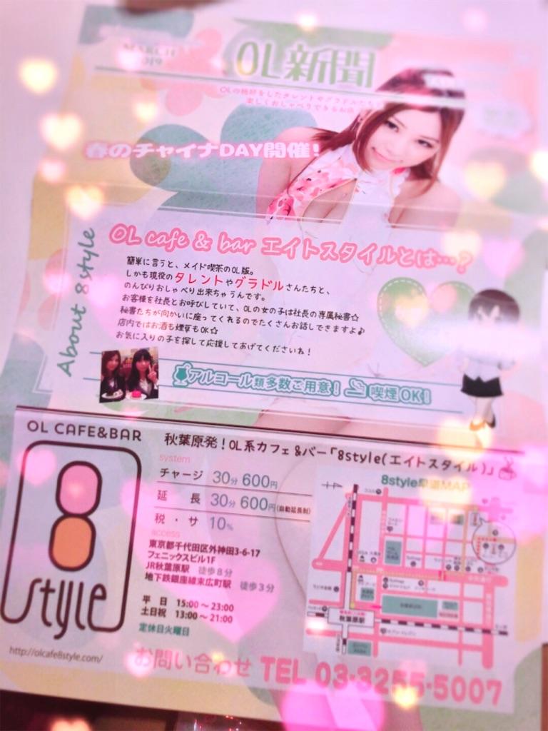 f:id:yukanyohu:20190302015413j:image