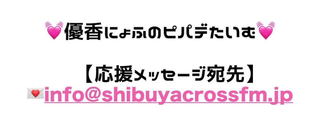 f:id:yukanyohu:20190302020235j:image