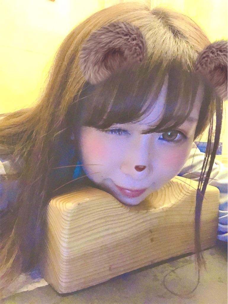 f:id:yukanyohu:20190302020622j:image