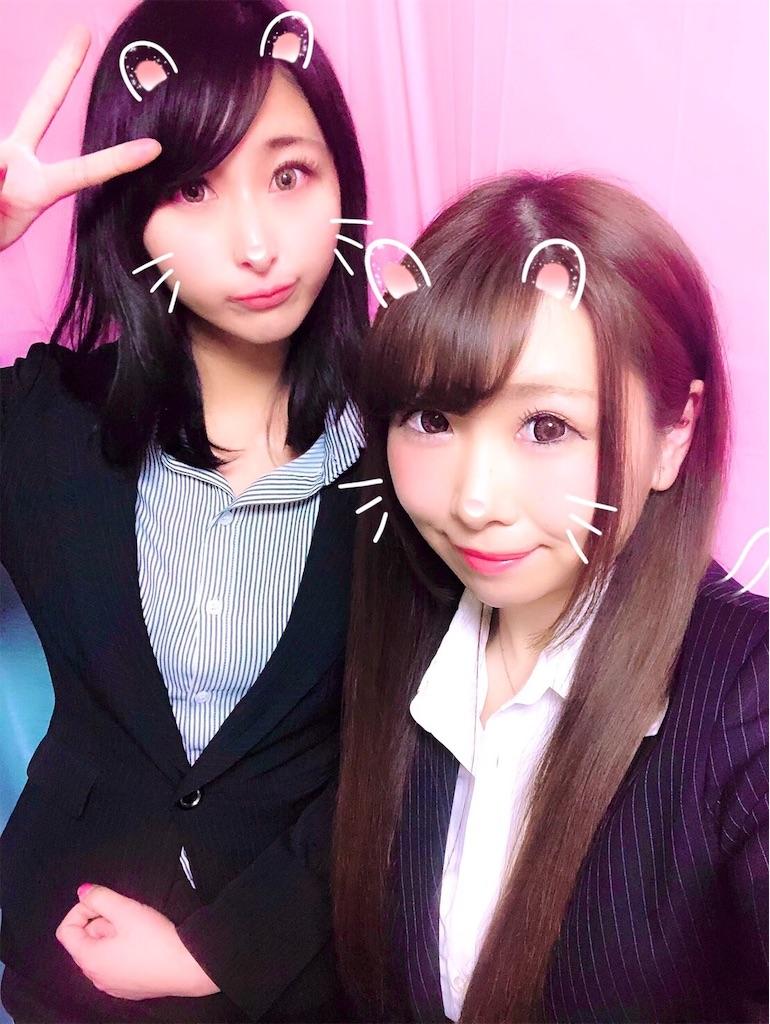 f:id:yukanyohu:20190303205728j:image