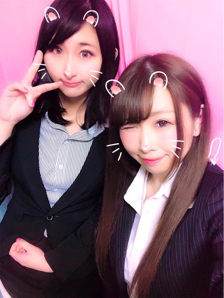 f:id:yukanyohu:20190303205740j:image