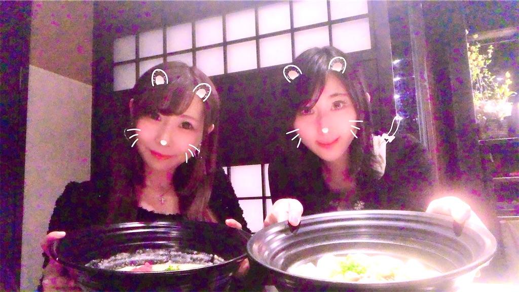 f:id:yukanyohu:20190303210526j:image