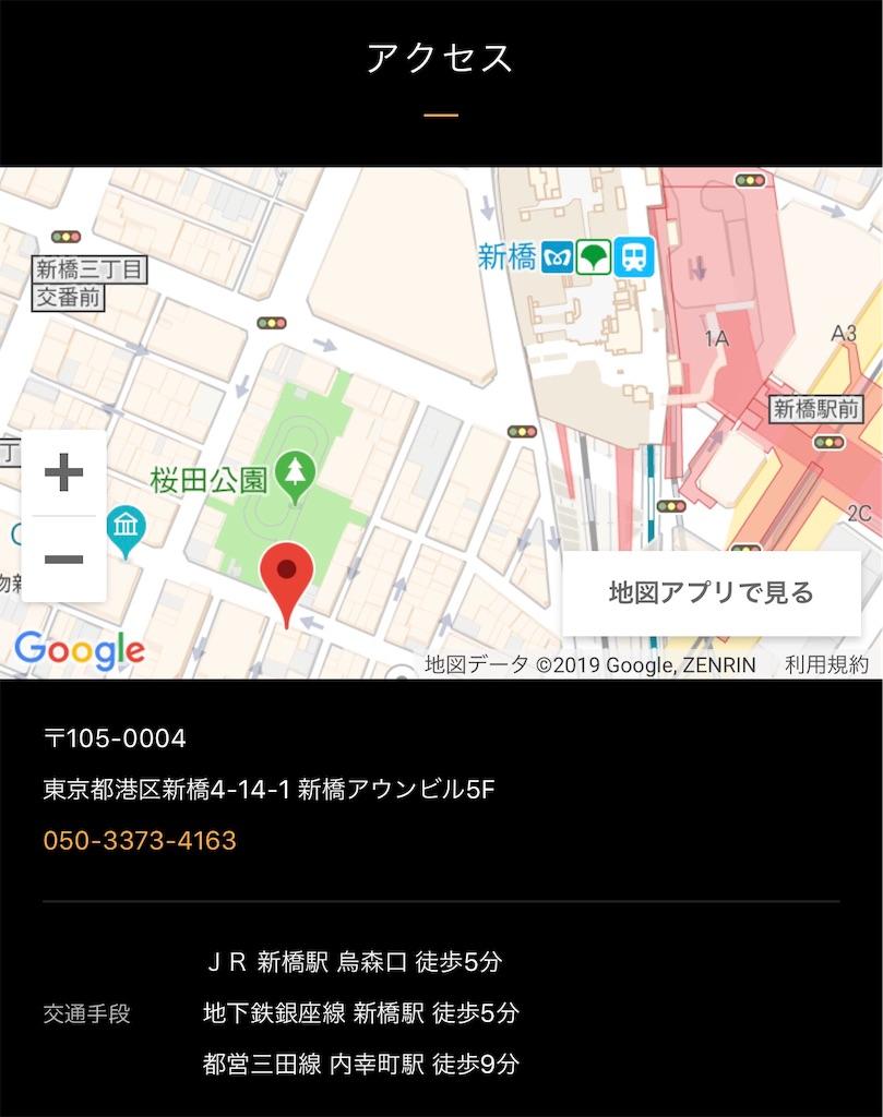 f:id:yukanyohu:20190307004700j:image