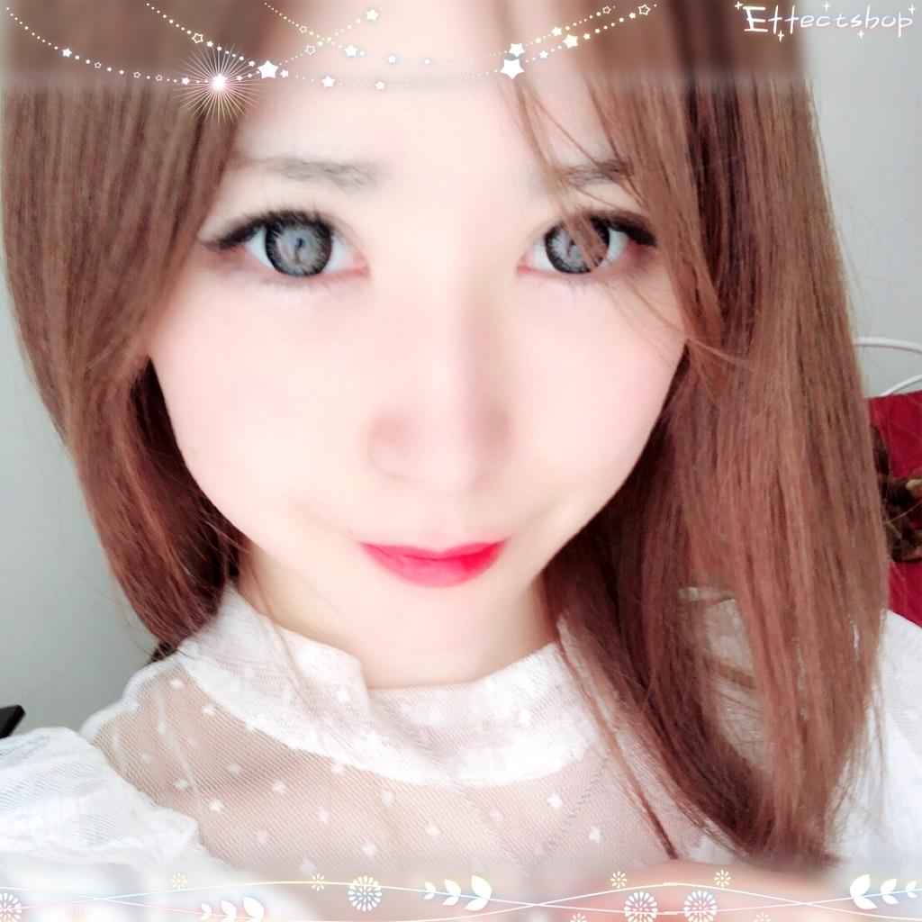 f:id:yukanyohu:20190307005638j:image