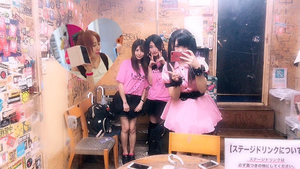f:id:yukanyohu:20190307010550j:image