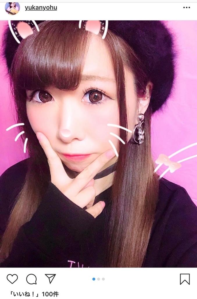 f:id:yukanyohu:20190310131359j:plain