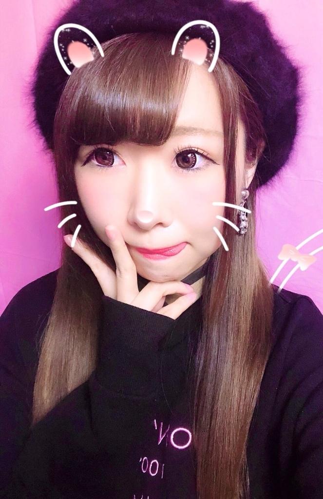 f:id:yukanyohu:20190310131731j:plain