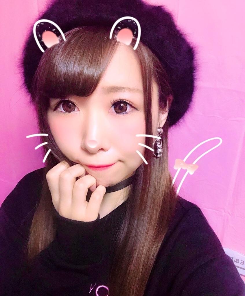 f:id:yukanyohu:20190310131735j:plain