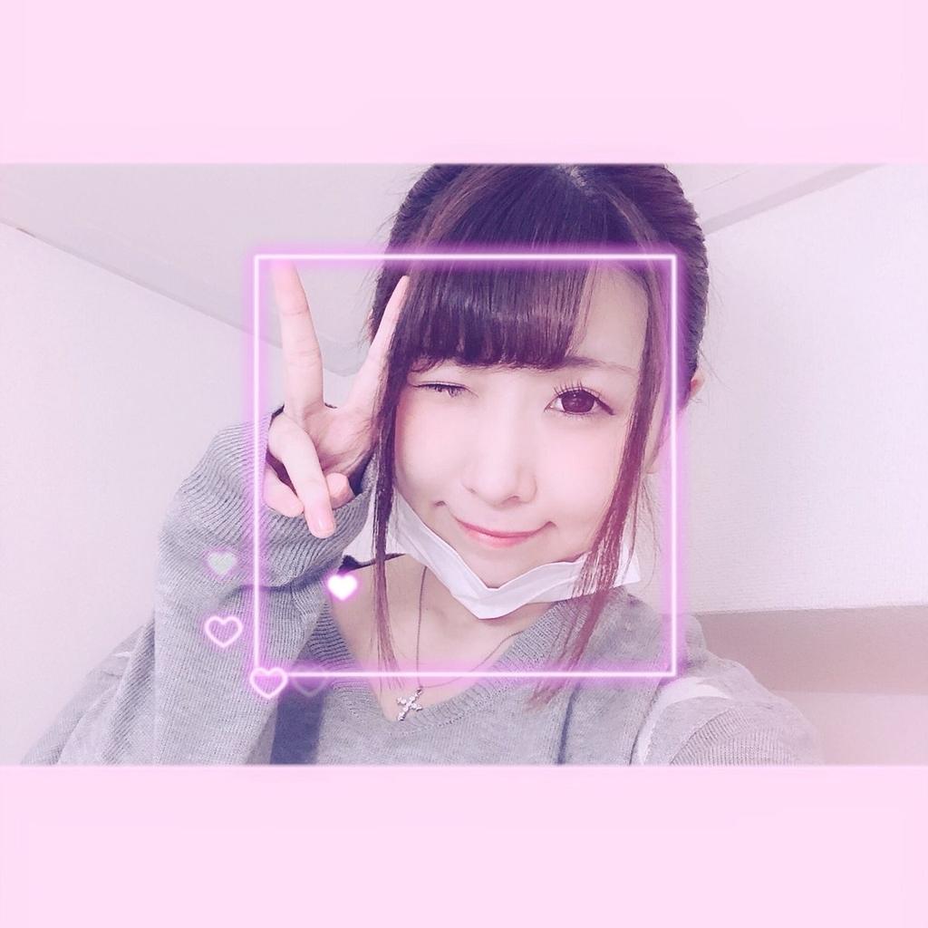 f:id:yukanyohu:20190310133142j:plain