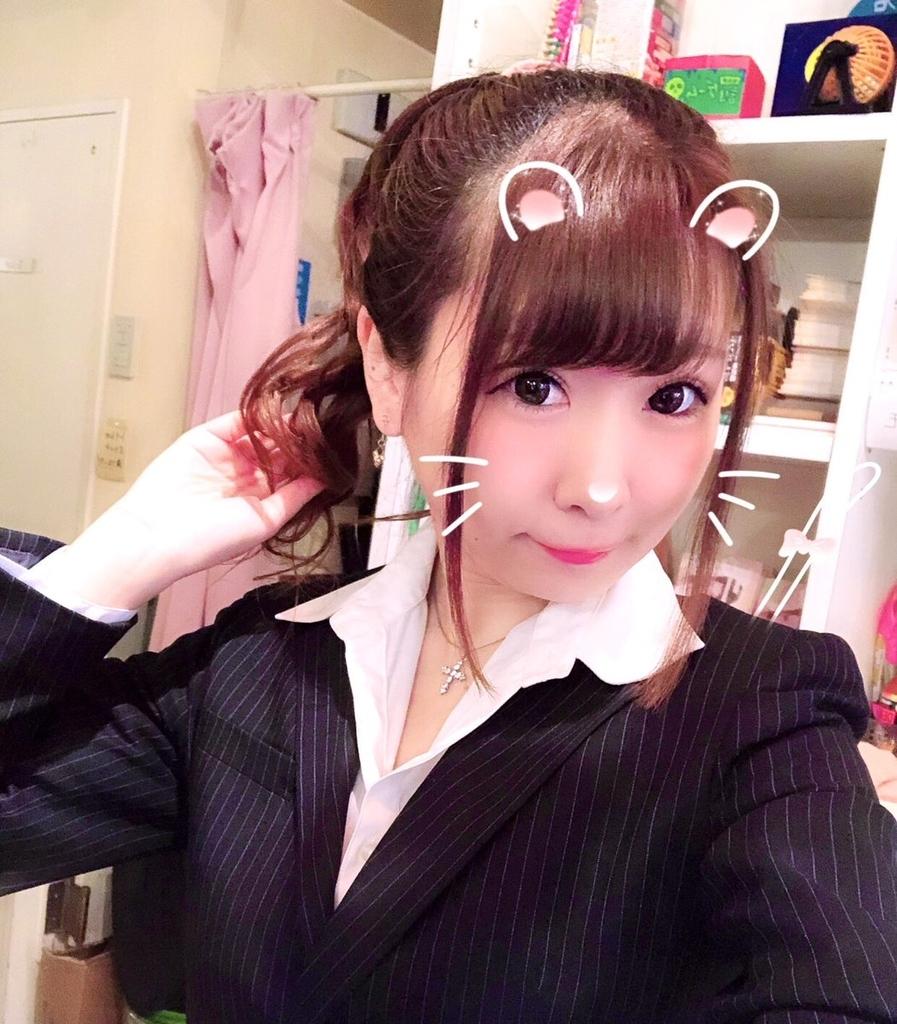 f:id:yukanyohu:20190310133803j:plain