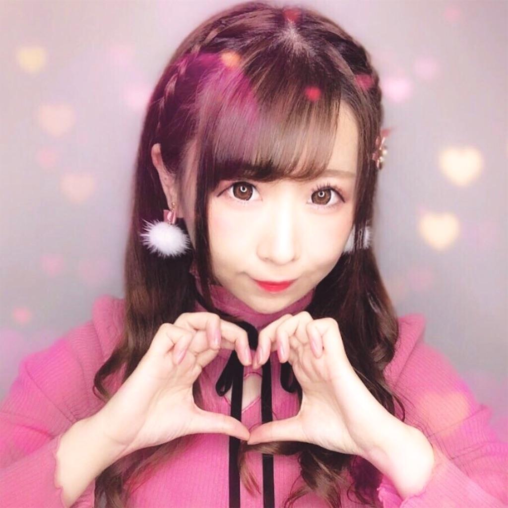 f:id:yukanyohu:20190311220704j:image