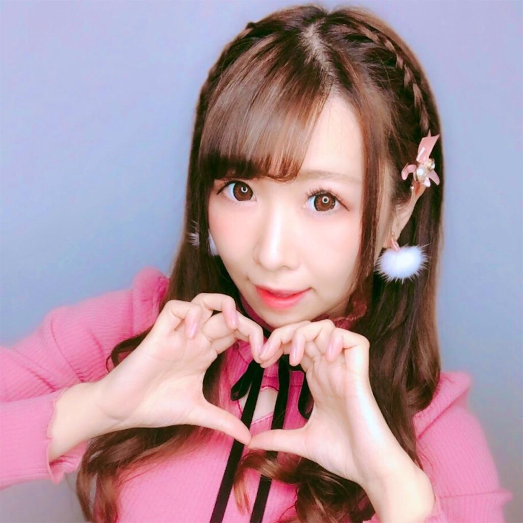 f:id:yukanyohu:20190311220717j:image
