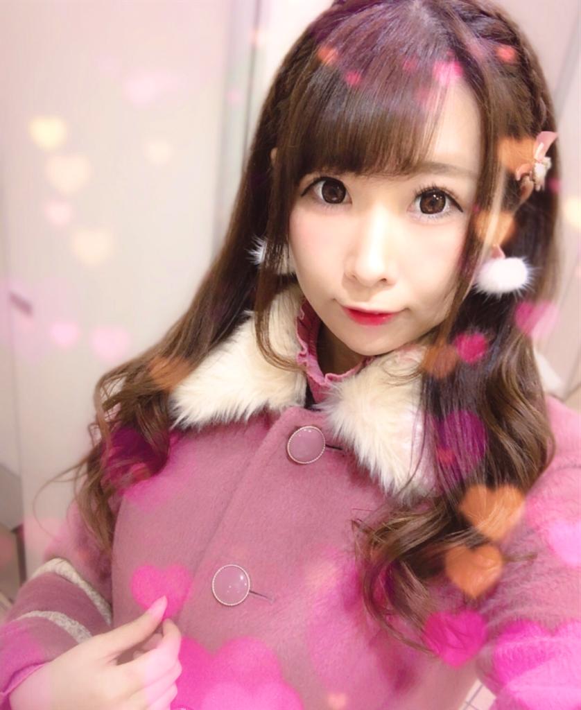 f:id:yukanyohu:20190311220753p:image
