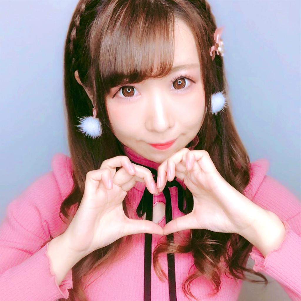f:id:yukanyohu:20190311221112p:image