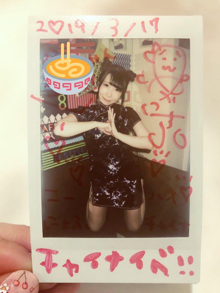 f:id:yukanyohu:20190319095526j:plain