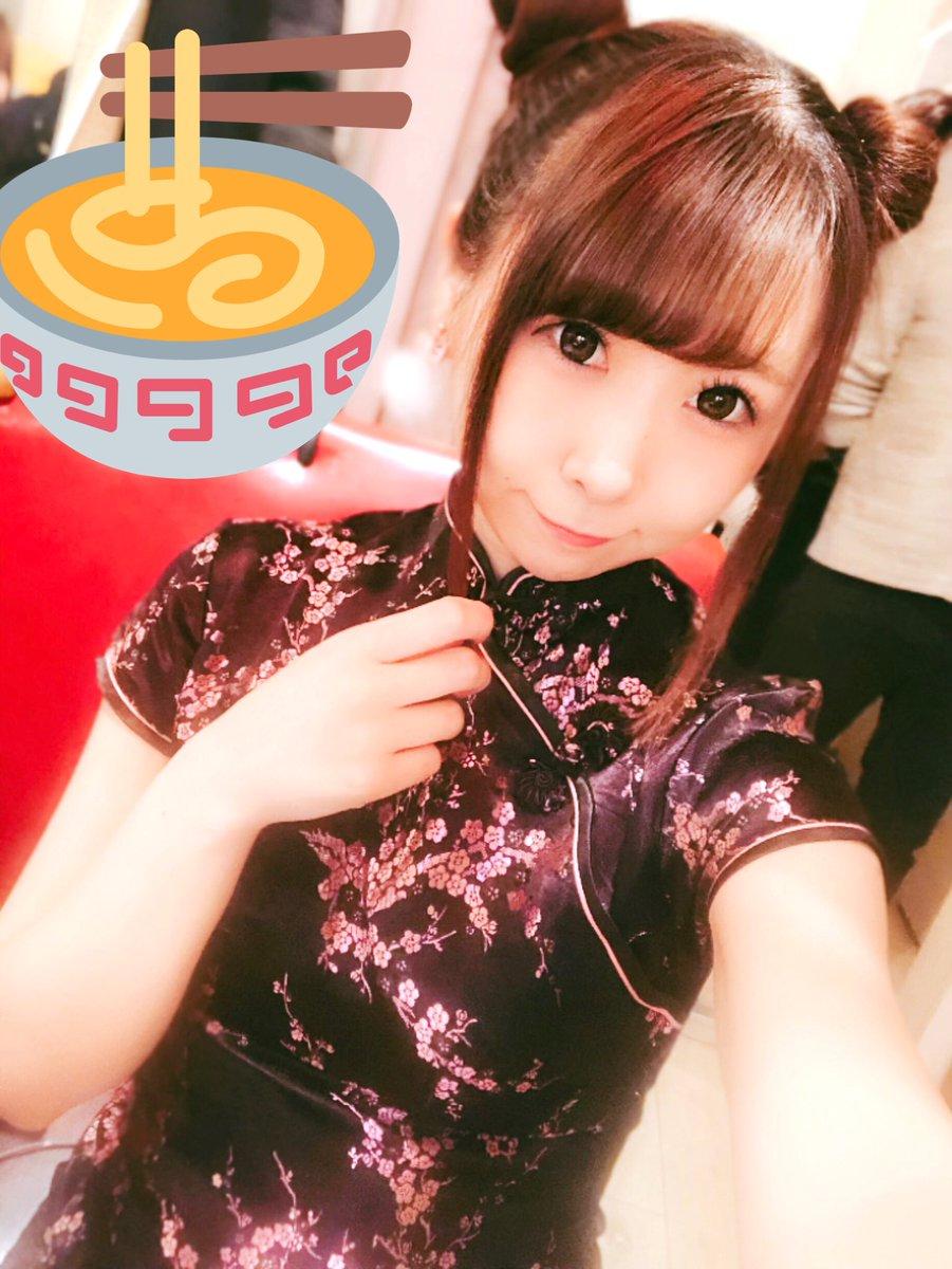 f:id:yukanyohu:20190319095633j:plain
