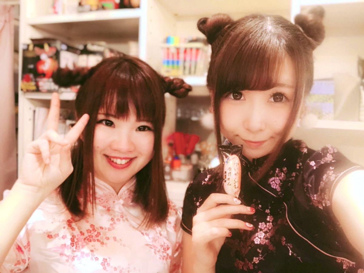 f:id:yukanyohu:20190319100216j:plain