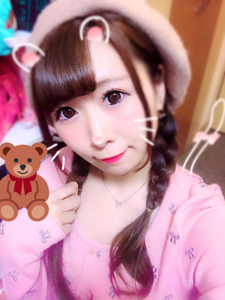 f:id:yukanyohu:20190319111505j:plain
