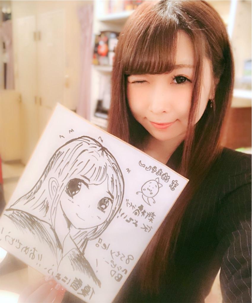 f:id:yukanyohu:20190323214640j:image