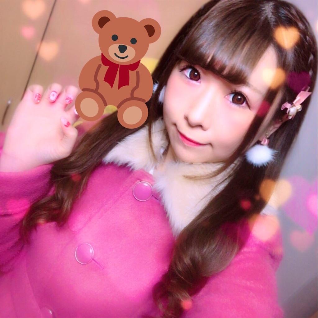 f:id:yukanyohu:20190323215738j:image