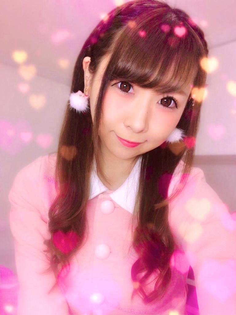 f:id:yukanyohu:20190323215806p:image