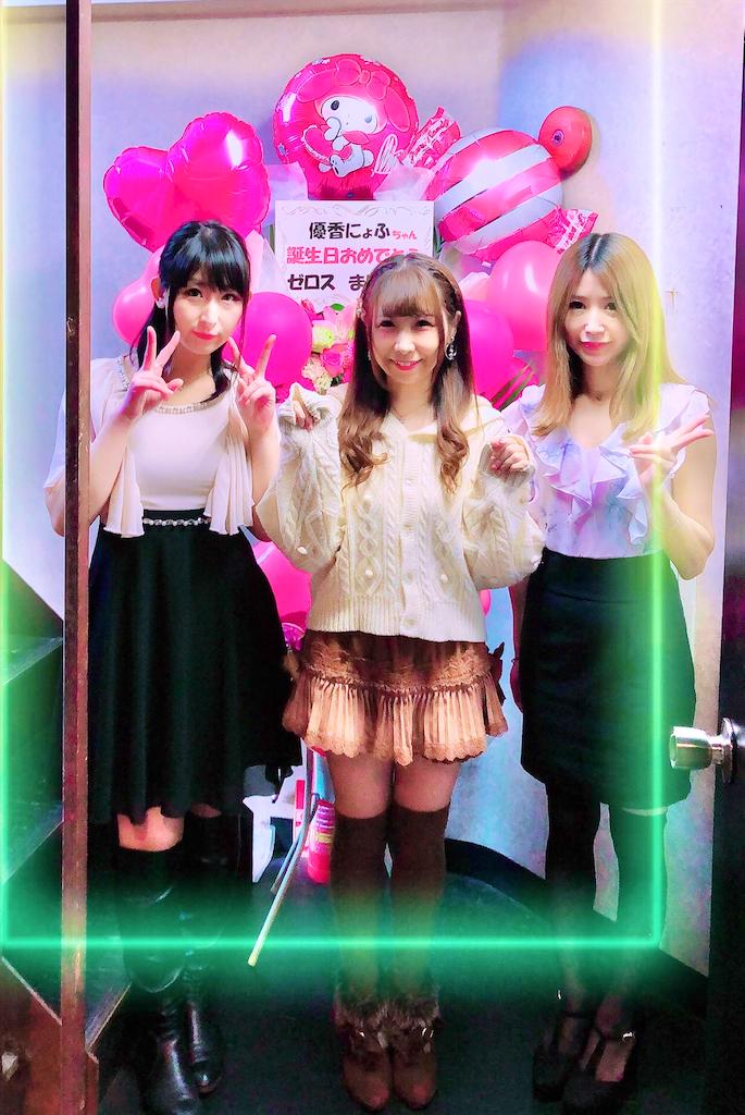 f:id:yukanyohu:20190325160824p:image