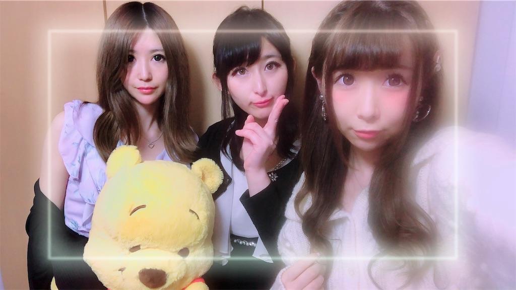 f:id:yukanyohu:20190325162021j:image