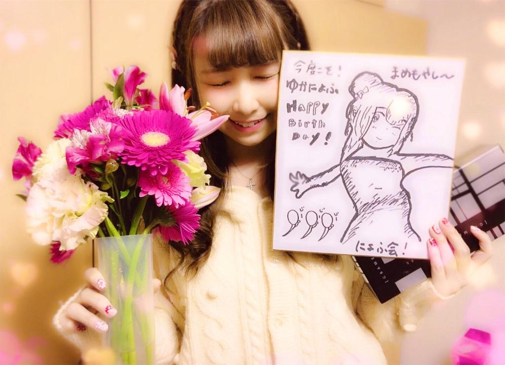 f:id:yukanyohu:20190325162115j:image
