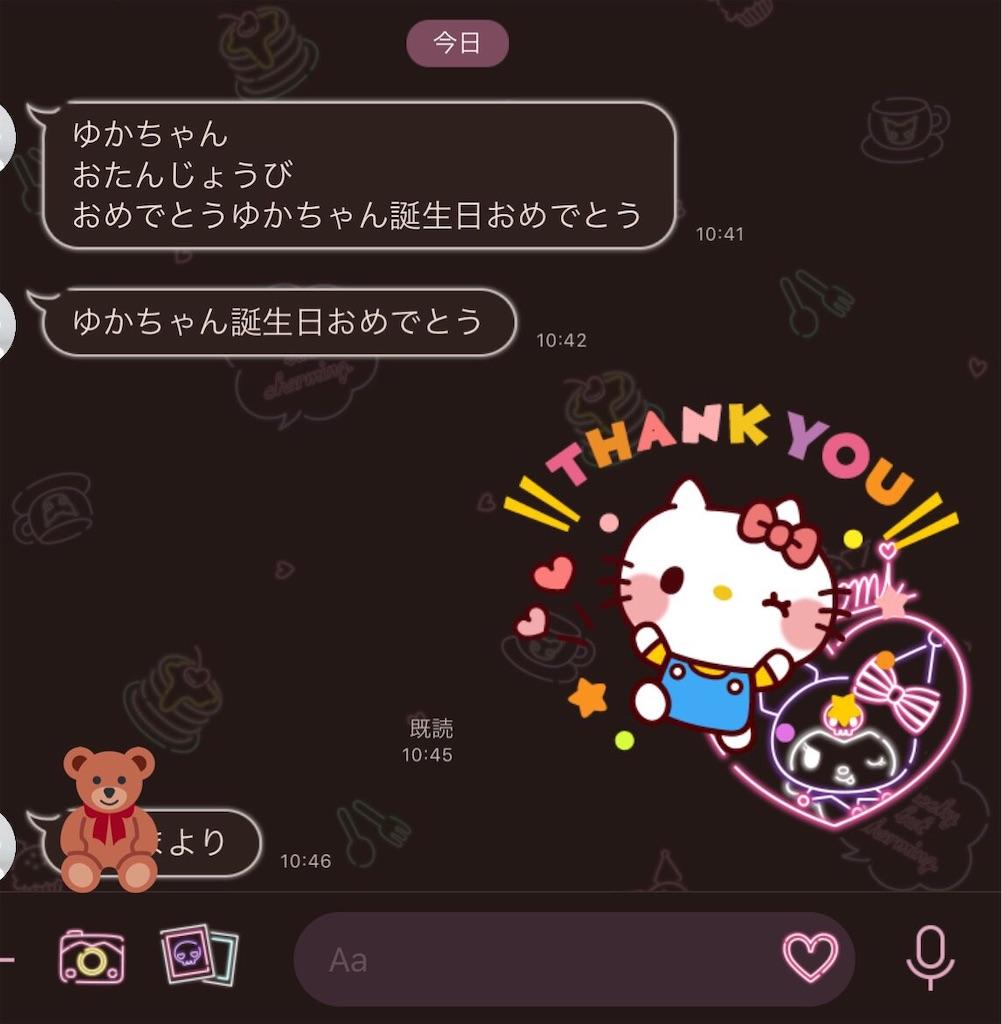 f:id:yukanyohu:20190325162340j:image