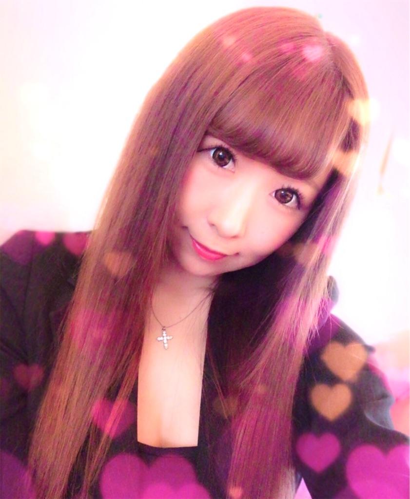 f:id:yukanyohu:20190331215145j:image