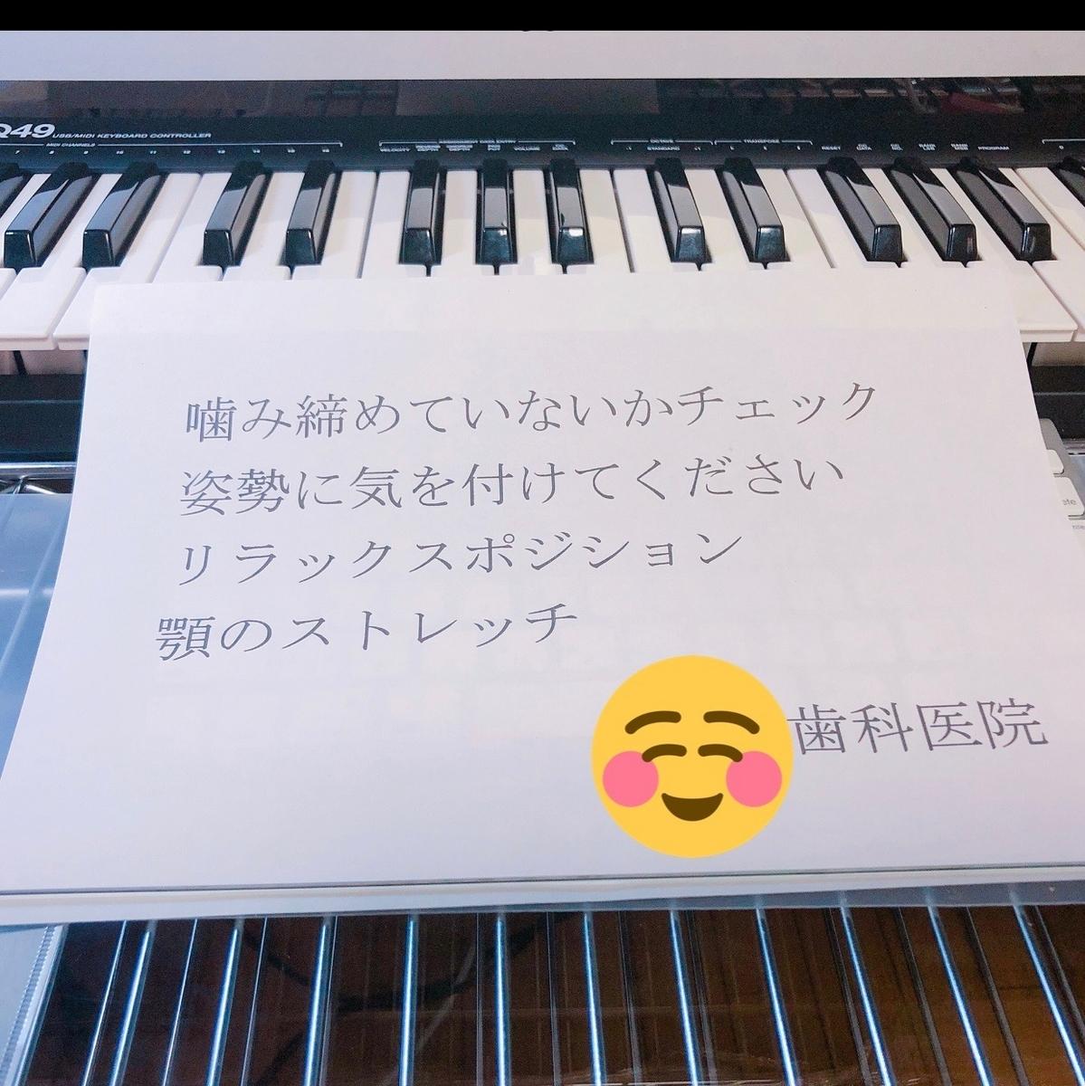 f:id:yukanyohu:20190403195047j:plain
