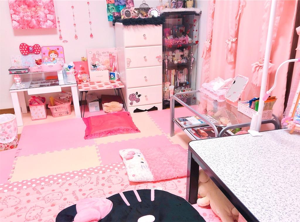 f:id:yukanyohu:20190405220820j:image