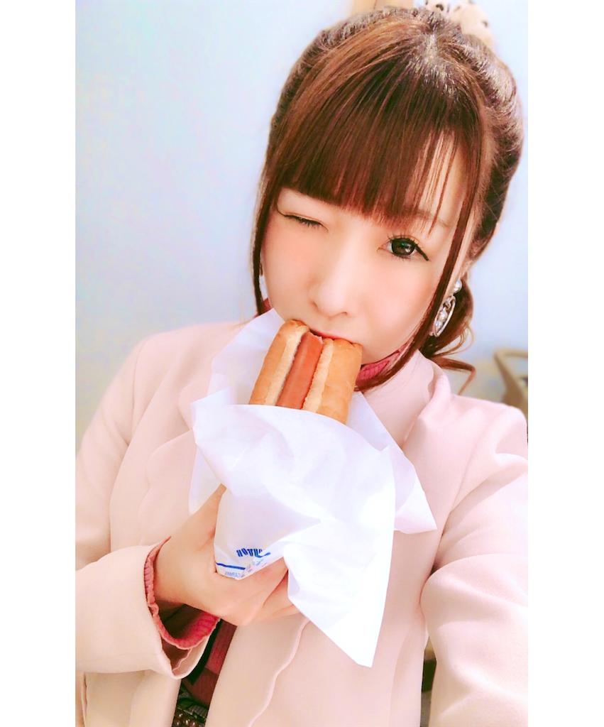 f:id:yukanyohu:20190410112939p:image