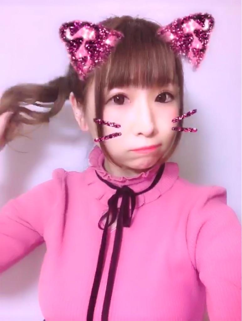 f:id:yukanyohu:20190410113231j:image