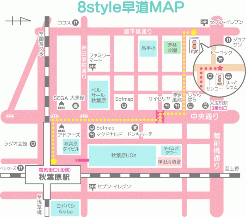 f:id:yukanyohu:20190410114415j:image