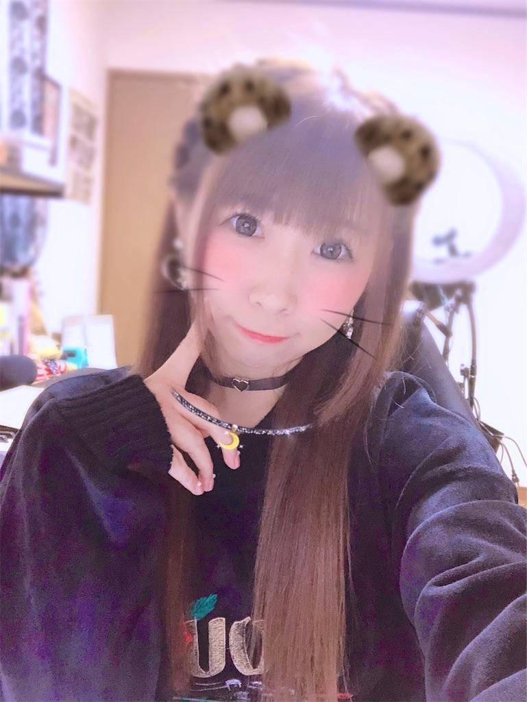 f:id:yukanyohu:20190416234510j:image