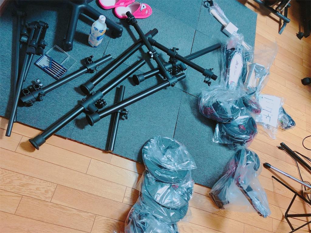 f:id:yukanyohu:20190416235803j:image