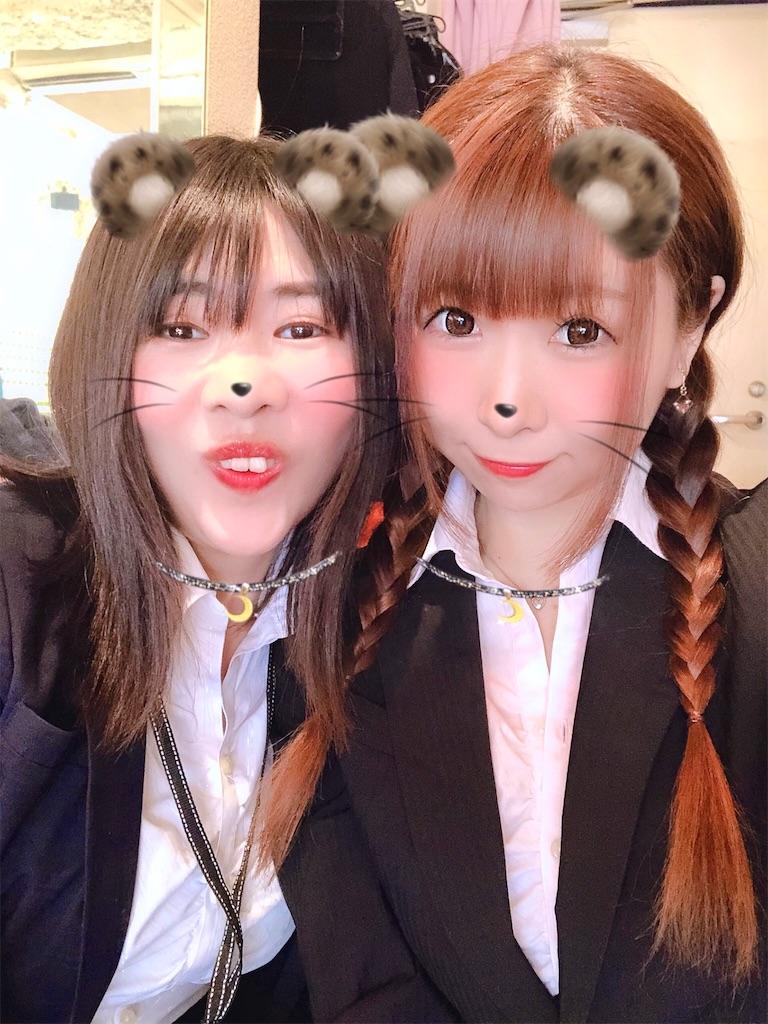 f:id:yukanyohu:20190417132802j:image