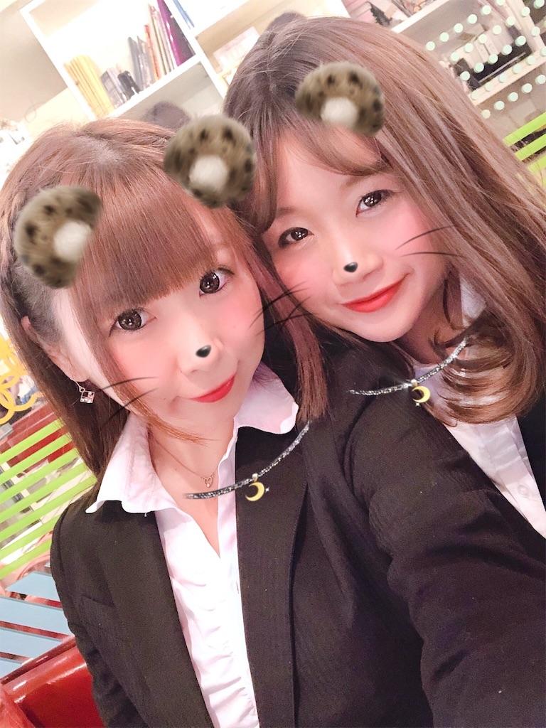 f:id:yukanyohu:20190417132807j:image