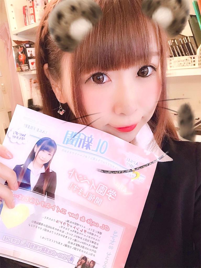 f:id:yukanyohu:20190417133235j:image