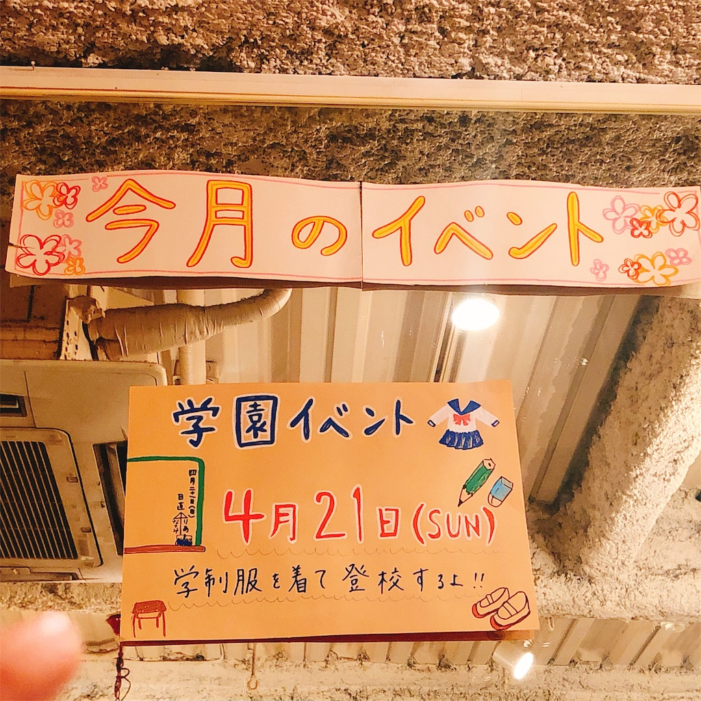 f:id:yukanyohu:20190417133531j:image