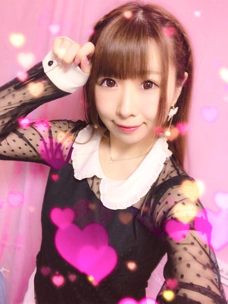 f:id:yukanyohu:20190417133745j:image