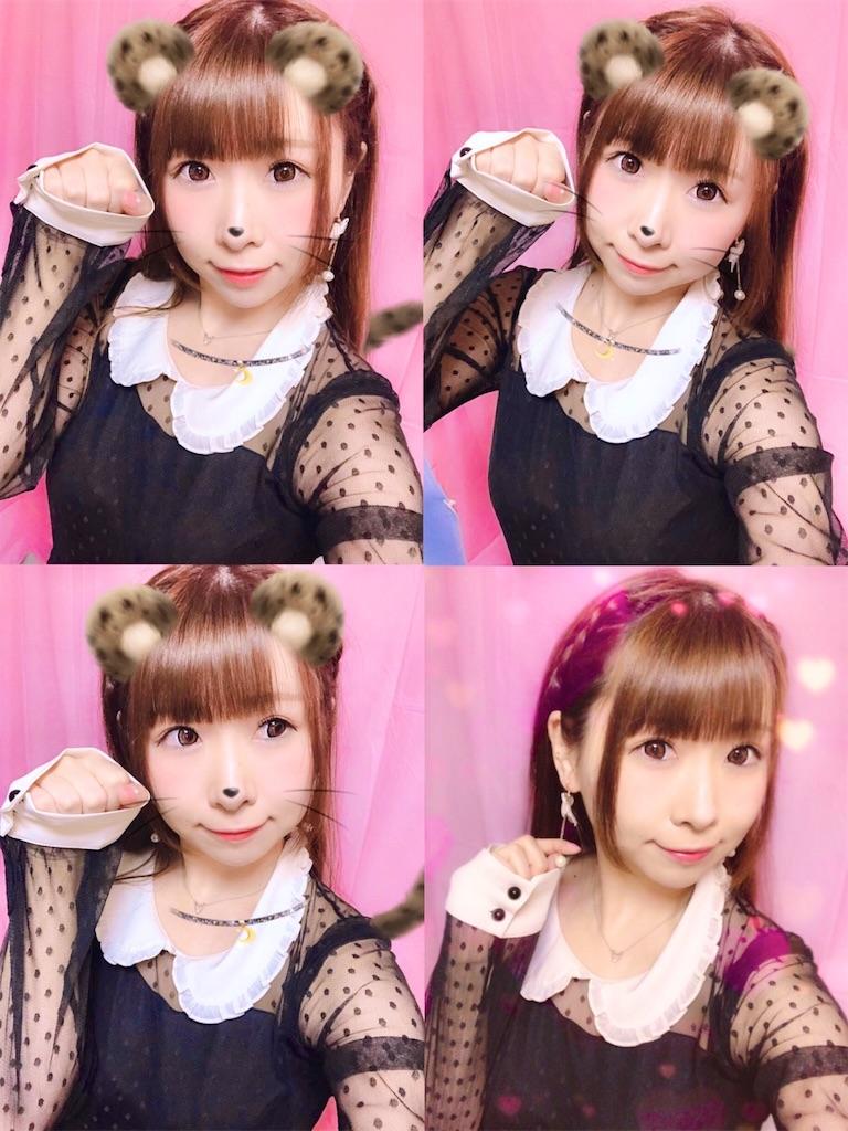 f:id:yukanyohu:20190417133800j:image