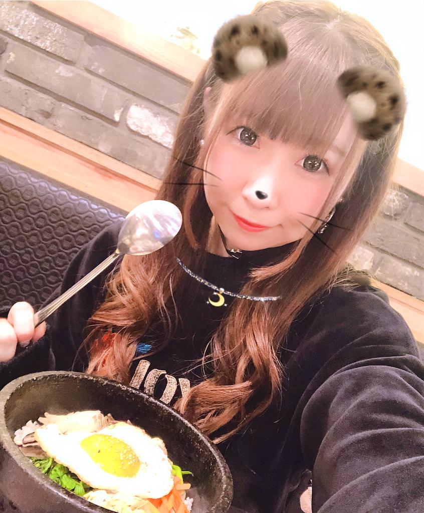 f:id:yukanyohu:20190418133423p:image