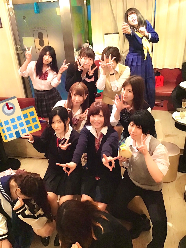 f:id:yukanyohu:20190422203101j:image
