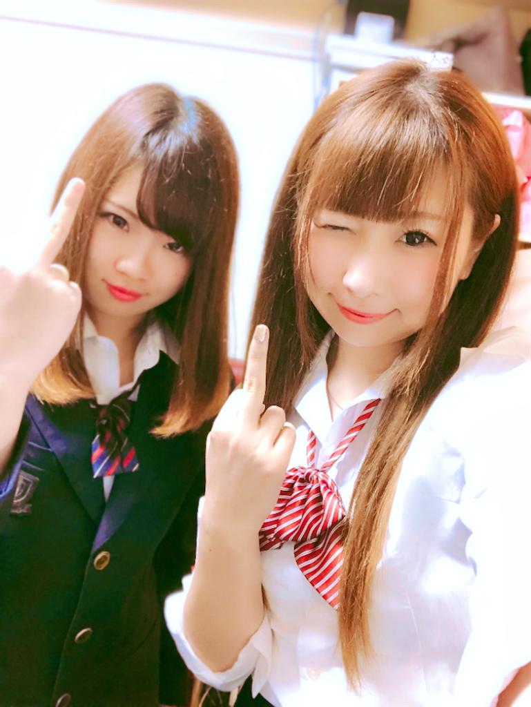 f:id:yukanyohu:20190422203310p:image