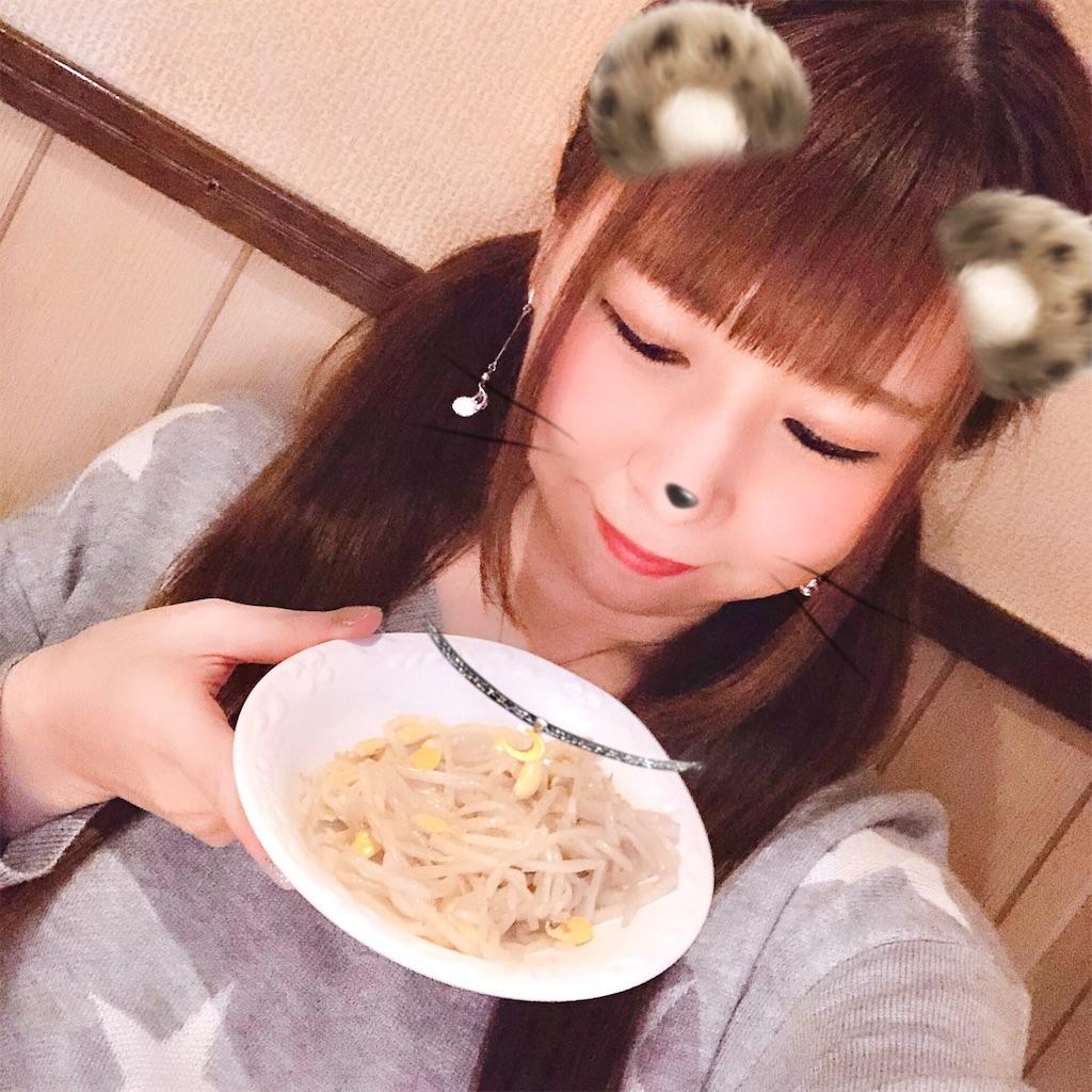 f:id:yukanyohu:20190423011549j:image