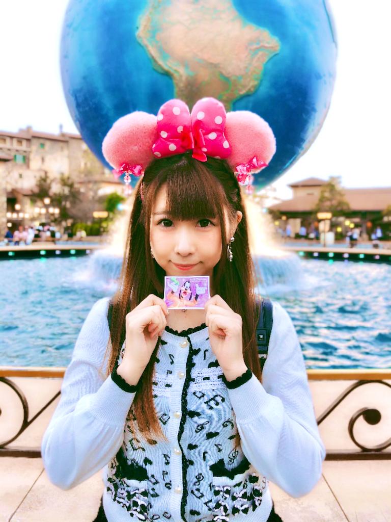f:id:yukanyohu:20190425004254p:image