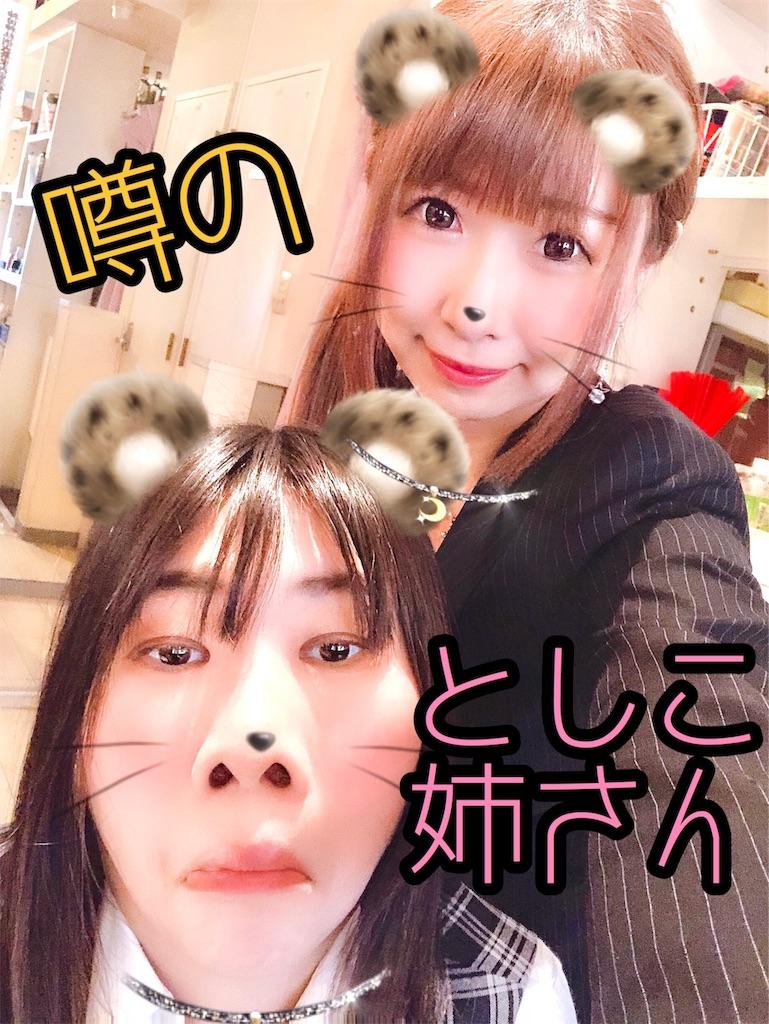 f:id:yukanyohu:20190430164056j:image